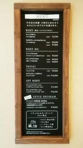 入り口menu