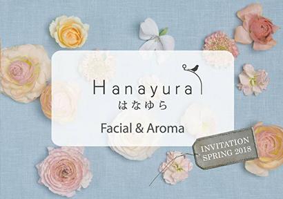 hanayura
